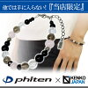 Allergy to sports stiff shoulder phi ten bracelet phiten titanium bracelet allergy to metal-free titanium breath men gap Dis popularity fashion pure titanium made in phi ten-limited product titanium nature stone power stone bracelet onyx rose quartz 8mm