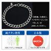 Phiten Limited Item Titanium Chain Bracelet Cut Kihei width 7.0mm 17 18 19 cm Made in Japan  Sports Shoulder Bag Phiten Bracelet phiten Titanium Bracelet Metal Allergy Free Titanium Brace  Men's Women's Popular Fashionable Allergies Pure Titanium