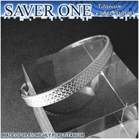 6.0mm SAVER ONE セイバーワン 純チタンバングル TITAN チタニウム プレゼント 人気 おしゃれ