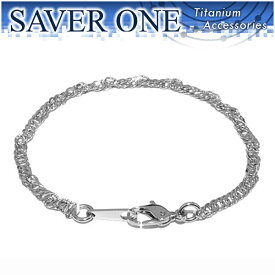 SAVER ONE セイバーワン 純チタンスクリューチェーン ブレスレット S.M.Lサイズ TITAN チタニウム 腕輪メンズ レディース 男性女性プレゼント 人気 かわいい おしゃれ