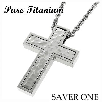 Health ONE SAVER (saberwan) double cross pure titanium necklaces Titan Titanium Double Cross cross necklace pendant Mens Necklece Pendant for men mens men's necklaces allergy-free means axe metal allergy