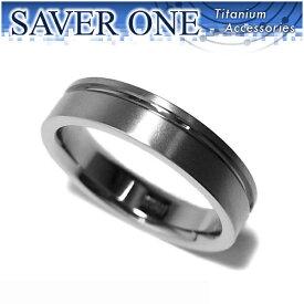 SAVER ONE セイバーワン 平打ちライン 細身 純チタンリング 7〜21号 指輪 リング Ringメンズ レディース 男性女性指輪 プレゼント 人気 かわいい おしゃれ