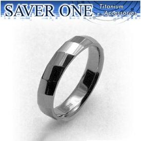 SAVER ONE セイバーワン シャープライン 純チタンリング 7〜21号 指輪 リング Ringメンズ レディース 男性女性指輪 プレゼント 人気 かわいい おしゃれ