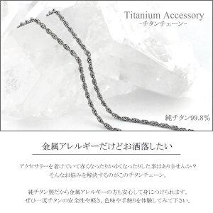☆メール便送料無料☆ダブルあずきチェーン幅1.7mm45cm