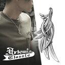 アルテミスクラシック 大天使 ガブリエル ウィング ペンダントトップ (チェーンなし) Artemis Classic ネックレス メンズネックレス シルバーネックレス シルバー925 アルケミスト
