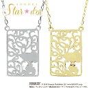 SnoopyスヌーピーダイヤモンドレースパターンK10ネックレス公式スタードールオフィシャルジュエリーレディースペンダントゴールドホワイトゴールドプレゼント人気おしゃれ