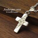 アラベスクラテンクロスペンダント(45cmチェーン)シルバー925ネックレストップペンダントヘッドネックレスチャーム十字架クロス唐草模様綺麗きれい上品彫刻お守りかわいい女性レディースプレゼント人気おすすめ
