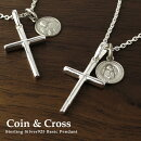 選べる2種類コインラテンクロスネックレスシルバー925聖母マリア聖マルコ聖人聖者メダルシンプルクロス十字架さりげないかっこいいメンズ男性彼氏プレゼント人気おすすめ