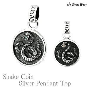 スネーク コイン ダイヤモンド シルバー ペンダントトップ チェーンなし 蛇 ヘビ ヘッド トップ シルバーアクセサリー メンズ ペンダントトップ 男性用 天然石 カラーダイヤモンド ブランド