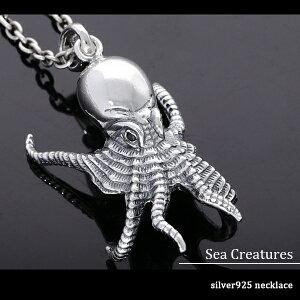 オクトパスブラックジルコニアシルバーネックレス(チェーン付き)ペンダント大きめ大きいシルバー925メンズレディース和風日本デザインタコたこ章魚海生き物ハードかっこいいプレゼント人気おしゃれ