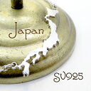 Ff pn japan 1