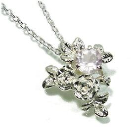 バラの花束 ローズクォーツ シルバーネックレス レディース ネックレス 925 銀の蔵ネックレス 女性用 ペンダント レディースネックレス ネックレスレディース プレゼント 人気 かわいい おしゃれ