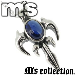 エムズコレクション デモンズランス シルバーネックレス シルバーアクセサリー メンズ ネックレス 男性用 ペンダント ジルコニア シルバー925 メンズネックレス 男性用ネックレス M's collectio