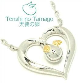 天使の卵 ダイヤモンドハート シルバーネックレス SILVER925 銀の蔵 レディース ネックレス 女性用ネックレス ペンダントネックレス レディースネックレス ネックレスレディース プレゼント 人気 かわいい おしゃれ