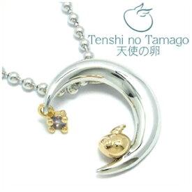 天使の卵 12月 誕生石 タンザナイト ムーン シルバーネックレス SILVER 925 銀の蔵 レディース ネックレス 女性用 ペンダントネックレス Tanzanite プレゼント 人気 かわいい おしゃれ