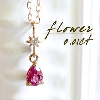 0.01 ct 钻石 粉色石 18K玫瑰金 女士雏菊项链