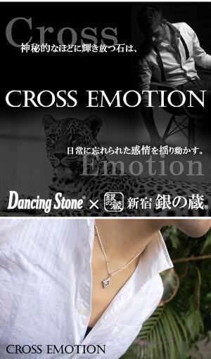 【送料無料】【ダンシングストーン】【CROSSEMOTION】ClassicDiaシルバーネックレスネックレスメンズシルバー925ダンシングストーンメンズネックレスシルバーペンダント男性ダンシングネックレス【ギフトOK】