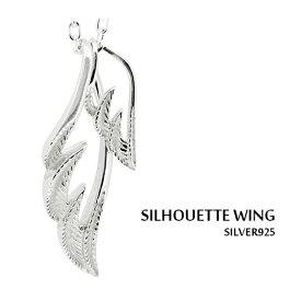 ダブルウィングライン シルバーペンダントトップ チェーンなし ヘッド トップ SILVER925 銀の蔵 ネックレストップ ペンダント メンズネックレス 男性用ネックレス プレゼント 人気 おしゃれ