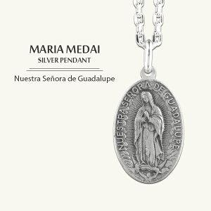 グアダルーペの聖母 マリア メダイ ラージ マット いぶし仕上げ シルバー 925 ペンダントトップ チェーンなし メンズ ネックレス 男性 ペンダント メンズネックレス 男性用ネックレス プレゼ