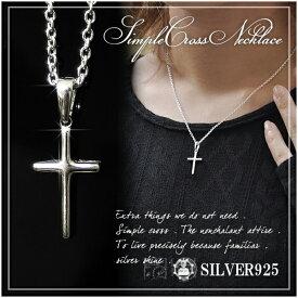スモール シンプル クロス シルバーペンダントトップ チェーンなし ヘッド トップ シルバー ペンダント 十字架 レディース 女性用 ウィメンズ プレゼント 人気 かわいい おしゃれ
