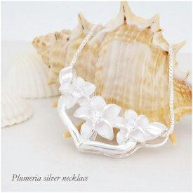 ハワイアンジュエリー 3つのプルメリア フラワー リボン シルバーネックレス レディース ネックレス 女性用 925 銀の蔵 花 レディースネックレス ネックレスレディース プレゼント 人気 かわいい おしゃれ