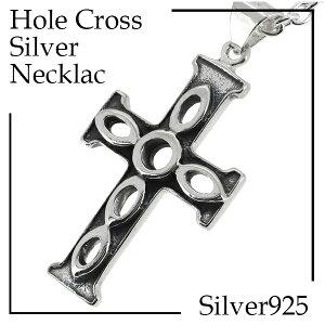 ホール クロス シルバー ネックレス チェーン付き シルバー925 メンズ ペンダント 十字架 穴 メンズネックレス 男性用ネックレス プレゼント 人気 おしゃれ