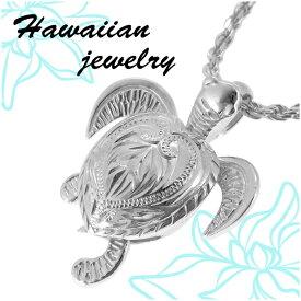 ハワイアンジュエリー 手彫りホヌ ゆらゆら シルバーネックレス Bean&Vanilla SILVER925 銀の蔵 レディース ネックレス 女性用 ペンダント カメ プレゼント 人気 かわいい おしゃれ