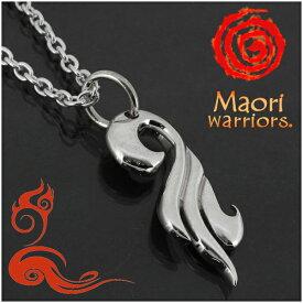 Maori warriors Love Joint 愛の結合 シルバー ペンダントトップ チェーンなし マオリウォリアーズ シルバー925 メンズ ブランド マオリ モコ 男性 アクセサリー トライバル ニュージーランド ハカ ラグビー メンズネックレス 男性用ネックレス プレゼント 人気 彼氏
