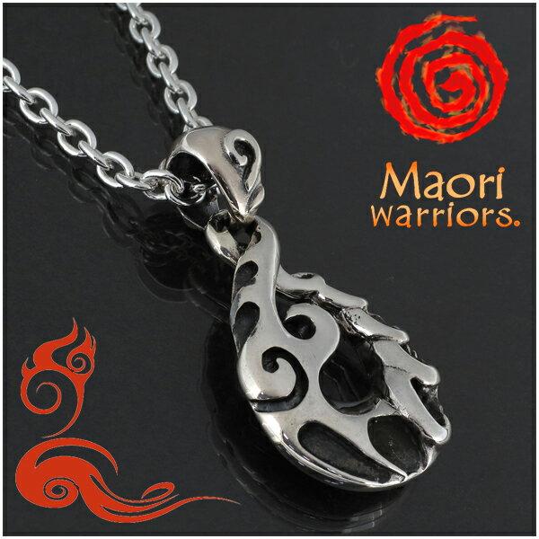 Maori warriors MOANA 深い愛 シルバー ペンダントトップ チェーンなし マオリウォリアーズ シルバー925 メンズ ブランド マオリ モコ 男性 アクセサリー トライバル ニュージーランド ハカ ラグビー メンズネックレス 男性用ネックレス プレゼント 人気 彼氏 おしゃれ