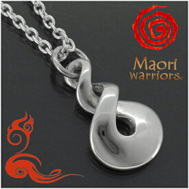 Maori warriors Infinity 無限大 シルバー ペンダントトップ チェーンなし マオリウォリアーズ シルバー925 メンズ ブランド マオリ モコ 男性 アクセサリー トライバル ニュージーランド ハカ ラグビー メンズネックレス 男性用ネックレス プレゼント 人気 彼氏 おしゃれ
