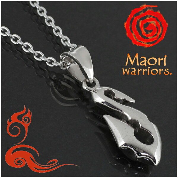 Maori warriors フック シルバー チャーム シルバー925 メンズ ブランド マオリ モコ 男性 アクセサリー トライバル ニュージーランド ハカ ラグビー メンズネックレス 男性用ネックレス プレゼント 人気 彼氏 おしゃれ