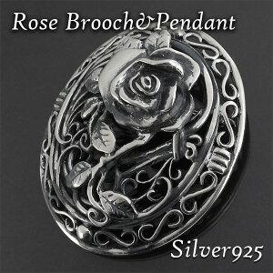 ローズ シルバー ブローチ ペンダントトップとしてもお使い頂けます 925 Rose 薔薇 バラ 留め具 銀装飾 シルバーブローチ ヘッド トップ ペンダント プレゼント 人気 おしゃれ