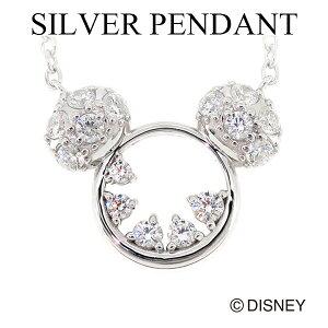 Disney ディズニー ミッキー シルエット リング ジルコニア シルバーネックレス ミッキーマウス ペンダント 公式 オフィシャル ジュエリー レディース ピアス 女性用 マウス 【Disneyzone】 ブラ