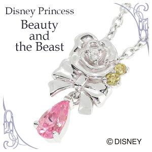 Disney ディズニー 美女と野獣 プリンセス ベル...