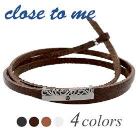 close to me アラベスク ブラックジルコニア レザー メンズブレスレット 本革 革皮 ブレス メンズブレス ブレスレット プレゼント 人気 おしゃれ