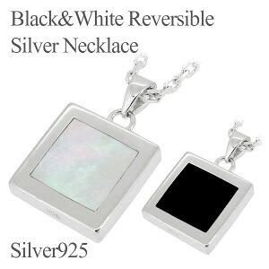 ブラックホワイト リバーシブル シルバーネックレス 925 銀の蔵 メンズ ネックレス 四角 スクエア シェア 男性用 ペンダント メンズネックレス 男性用ネックレス プレゼント 人気 おしゃれ