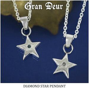 GRAN DEUR ダイヤモンド スター シルバーペンダントトップ チェーンなし ダイヤモンド ブルーダイヤモンド 星 シルバー925 天然石 ペンダントヘッド ブランド 人気 ギフト プレゼント 彼氏 男性