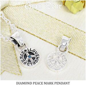GRAN DEUR ダイヤモンド ピースマーク コイン シルバーネックレス シルバーアクセサリー メンズ ネックレス 平和 チャーム 紋章 ダイヤ ブルーダイヤ シンボル 天然石 シルバー925 ペンダントヘ