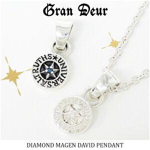 GRAN DEUR ダイヤモンド ダビデの星 コイン シルバーペンダントトップ チェーンなし シルバーアクセサリー メンズペンダントトップ ダイヤ ブルーダイヤ 六芒星 スター 星 シンボル 天然石 シ