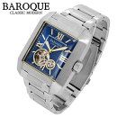 メンズBAROQUEバロック時計腕時計【新宿銀の蔵】【BAROQUE/バロック】腕時計ブランドウォッチ