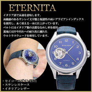 BAROQUE腕時計ブランドウォッチETERNITABA3001S-03NVエテルニタ時計メンズ紳士かっこいいクォーツ本革ベルトクラシックヴィンテージ日本製ムーブメント電池式人気プレゼント彼氏おしゃれ