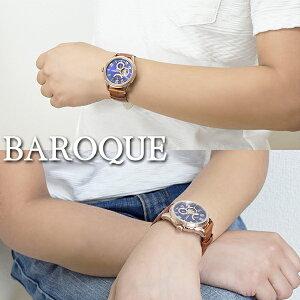 BAROQUE腕時計ブランドウォッチARMONIABA3003RG-03BRアルモニア時計メンズ紳士かっこいい自動巻きスケルトン本革ベルトブラウンクラシックヴィンテージ日本製ムーブメント機械式人気プレゼント彼氏おしゃれ