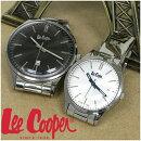LeeCooper腕時計ブランドペアウォッチLC06292.350LC06300.330リークーパー時計シルバーモノトーンクォーツステンレスベルト革クラシックビジネスカジュアルビジカジイギリスブリティッシュ日本製ムーブメント電池式人気プレゼントおしゃれ