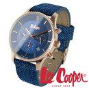 LeeCooper腕時計ブランドウォッチリークーパー時計メンズ紳士