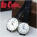 LeeCooper腕時計ブランドペアウォッチLC6378.339LC6379.339リークーパー時計ネイビーかっこいいクォーツレザーベルト革レザーバンドクラシックビジネスカジュアルビジカジイギリスブリティッシュ日本製ムーブメント電池式人気プレゼントおしゃれ