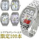 数量限定 スヌーピー ウォッチ シリアルナンバー入り 腕時計 レディースウォッチ 公式 オフィシャル ピーナッツ フレ…