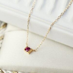 K18 ルビー ゴールド ネックレス 一粒 天然石 誕生石 7月 18金 18k かわいい きれい 上品 華やか 普段使い 色石 カラーストーン 華奢 小さめ 大人 アクセサリー ペンダント 誕生日 レディース 女