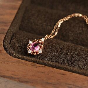 ピンクトルマリン ダイヤモンド ネックレス K10 ピンクゴールド 10金 10k オーバル スクエア ひし形 ピンク トルマリン 天然石 かわいい クラシカル アクセサリー ペンダント 誕生日 レディー