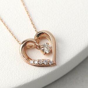 オープンハート ダイヤモンド ピンクゴールド ネックレス K10 10金 10k ゴールド ハート 揺れる 天然 ダイヤ 華やか かわいい 定番 アクセサリー ペンダント 誕生日 レディース 女性 記念日 ギ