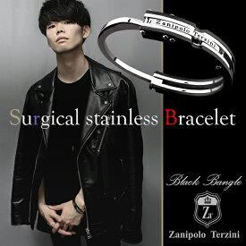 メンズ ブレスレット バングル ブラック ハンドカフ 手錠 サージカルステンレス メンズブレスレット 腕輪 ブレス 金属アレルギー ステンレス かっこいい クール 男性 記念日 プレゼント 人気 ブランド おしゃれ